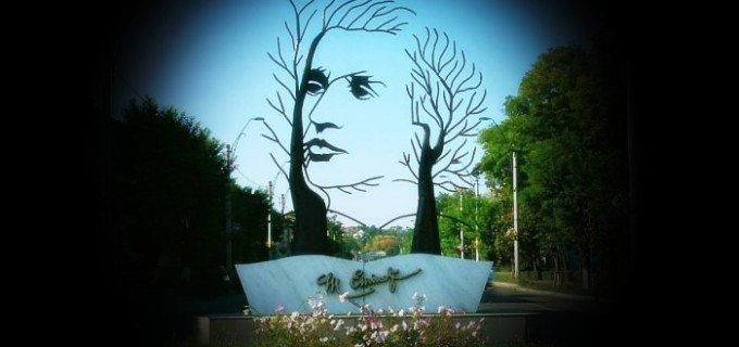 164 de ani de la nasterea lui Mihai Eminescu