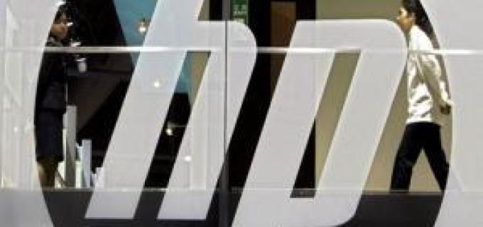 HP are 50 de locuri de munca disponibile la Cluj
