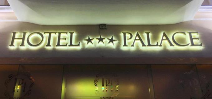 Hotelul Palace Turda angajează cameristă