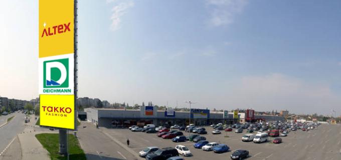 Altex, Deichmann și Takko într-un nou complex comercial la Turda! Vezi Foto cum arata șantierul acum: