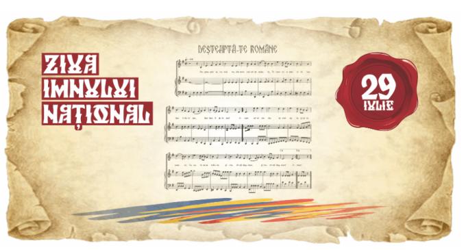 29 Iulie 2015 – Ziua Imnului Naţional al României