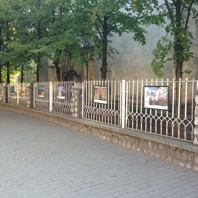 muzeu phro2