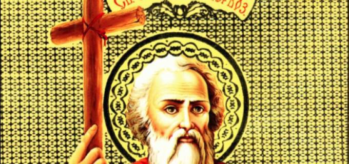 Mesajul deputatului Mircea Irimie cu ocazia sărbătorii Sfântului Andrei