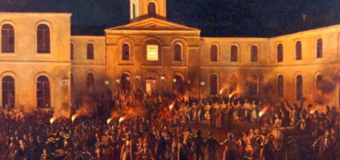 """File de istorie: 24 Ianuarie 1859 sau """"Mica Unire"""" a românilor – Comunicat PNL Turda"""