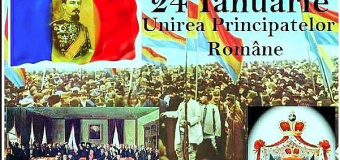 """24 ianuarie 1859 – """"Unirea este îndeplinită. Naţionalitatea Română este întemeiată."""""""