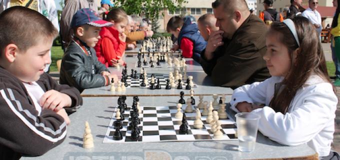 """Rezultatele concursului """"Şahul pentru toate vârstele"""""""