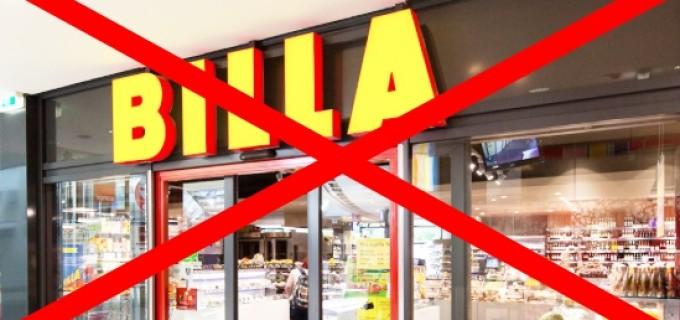 Supermarketul Billa din Turda se va închide în curând. Vezi cine îi ia locul: