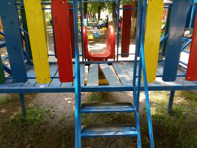 parc centru rupt