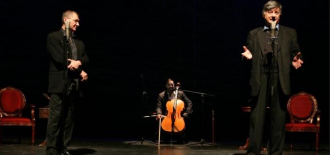 Regal Teatral – Ion Caramitru, Horatiu Malaele si Adrian Naidin  |  Teatru pe Drumul Sării 2016