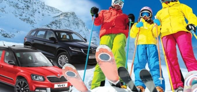 Concurs de ski pentru copii, duminică, 26 februarie, la Băișoara! Cupa SKODA Yeti, ediția a II-a