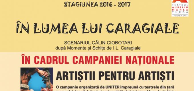 """Teatrul """"Aureliu Manea"""" Turda participă la Campania Naţională """"Artiştii pentru artişti""""."""