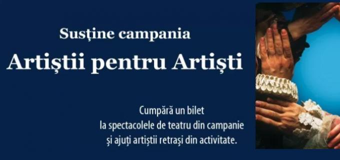 """Teatrul """"Aureliu Manea"""" Turda participă la Campania Naţională """"Artiştii pentru artişti"""", care ajută artiștii retrași din activitate"""