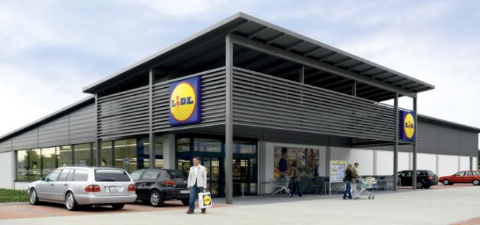 Magazinul Lidl din TURDA, situat pe CALEA VICTORIEI, Nr. 33 va fi închis pentru modernizare