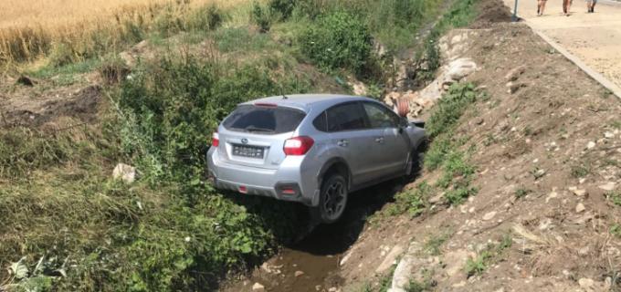 Foto: Zi cu ghinion pentru un turist venit la Salina Turda