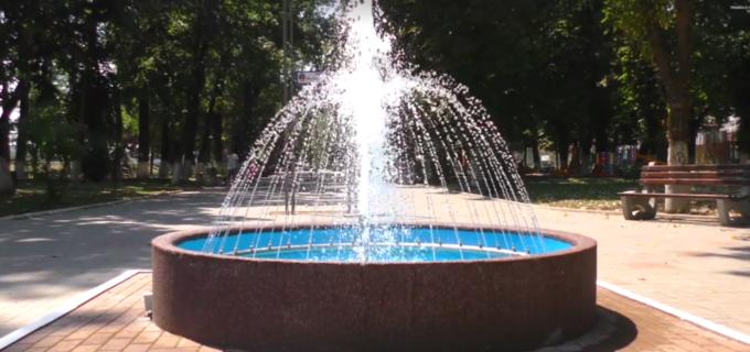 VIDEO: Cele trei fântâni din Parcul Central au fost complet renovate!
