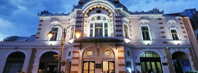 """Vino să faci parte din echipa teatrului! Posturi vacante la Teatrul """"Aureliu Manea"""" Turda"""