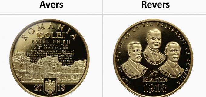 BNR a lansat patru modele noi de monede, dedicate Centenarului Marii Uniri. Vezi cum arată: