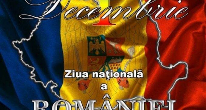 Câmpia Turzii. PROGRAMUL manifestărilor prilejuite de Ziua Natională a României, 1 Decembrie 2018