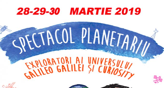 Primul planetariu mobil din România vine în orașul nostru  -Următorul Gagarin ar putea fi chiar copilul tău-
