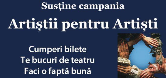 """Echipa Teatrului Aureliu Manea Turda se alătură Campaniei """"Artiști pentru ARTIȘTI"""" 2019"""