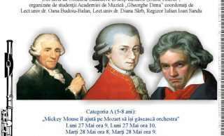 """Academia de Muzică """"Gheorghe Dima"""" organizează a treia ediție a CONCERTELOR EDUCATIVE ÎN SCOP CARITABIL"""