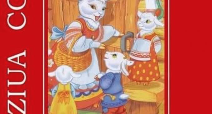 Teatru de păpuși CAPRA CU 3 IEZI – Un eveniment caritabil dedicat unei fetițe de 5 ani care s-a născut cu o malformatie congenitală