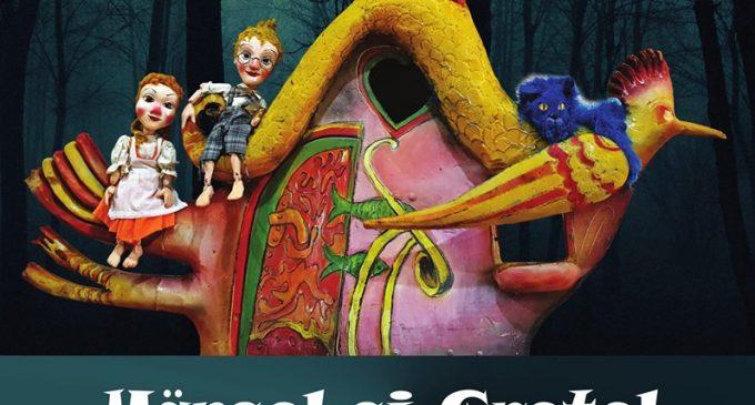 """Spectacolul pentru copii """"Hansel și Gretel"""" se joacă la Câmpia Turzii"""