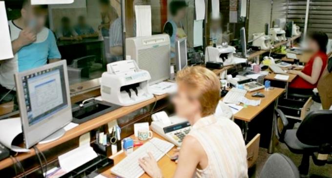 Din 2020, funcționarii publici vor risca scăderea salariului dacă nu lucrează bine