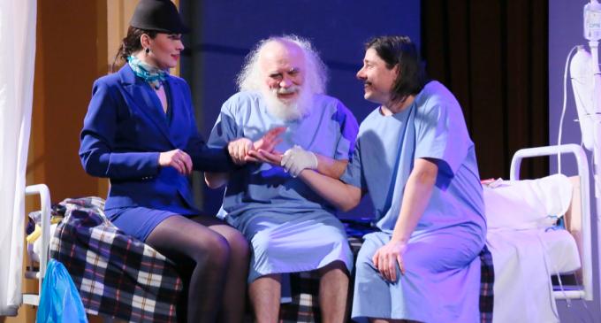 Teatrul Aureliu Manea – Program SPECTACOLE luna Noiembrie 2019