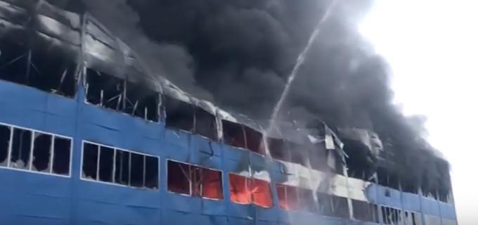 VIDEO: INCENDIU devastator la o hală nou construită în Câmpia Turzii