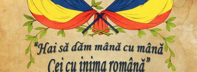 """Spectacol artistic extraordinar """"Români pentru România"""". Toți participanții sunt rugați să poarte IE TRADIȚIONALĂ"""
