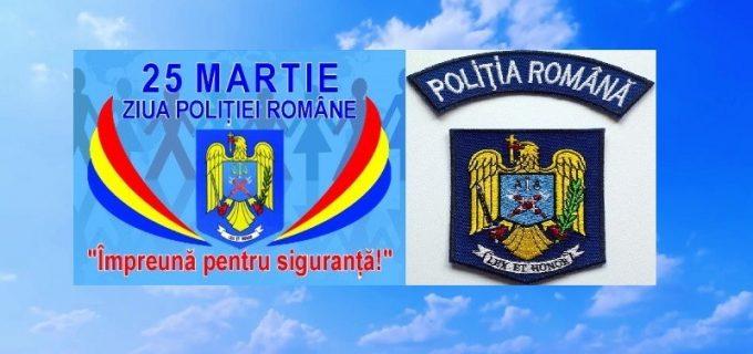 Mesajul primarului Municipiului Câmpia Turzii, Dorin Nicolae LOJIGAN, cu ocazia Zilei Poliției Române