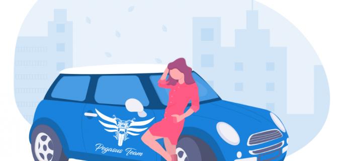 Prima mașină nu se uită niciodată! La Pegasus Team dăm o mașină cadou!