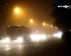 Atenționare COD Galben! Ceață care determină reducerea vizibilității local sub 200 m, izolat sub 50 m