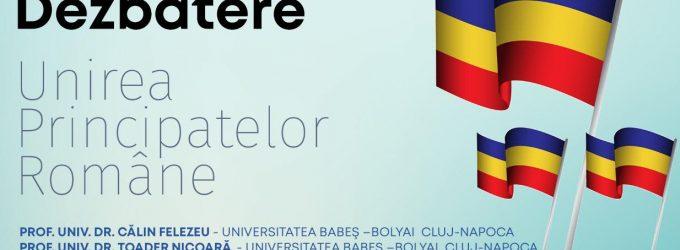 Primăria Turda: În acest an vom sărbători online Ziua Unirii Principatelor Române
