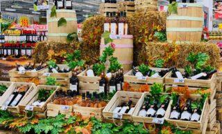 Târgul de Vinuri Auchan ediția 2021 este dedicată vinurilor românești – peste 285 de sortimente la raft